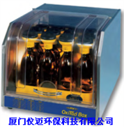 OxiTop BOX培養箱