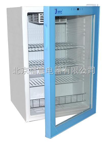 水样冷藏箱 FYL-YS-100L
