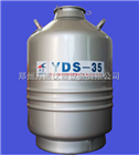 YDS-35-80液氮罐,河南液氮罐厂家