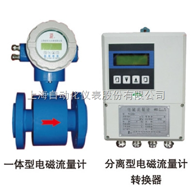 上海仪表九厂/自仪九厂LDCK-450电磁流量计说明书、参数、价格、图片