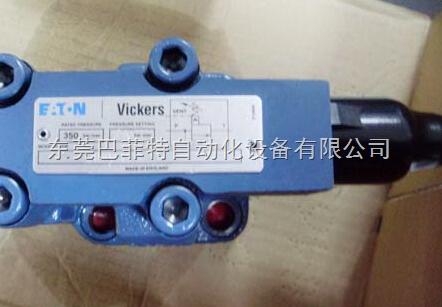 VICKERS电磁溢流阀CG5V系列现货多