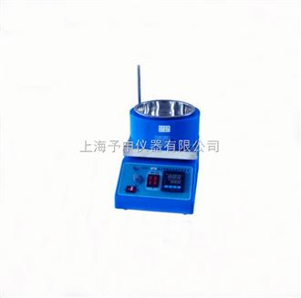 SZCL-3B-500ml活鍋活套磁力攪拌電熱套