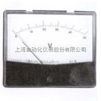 上海仪表一厂/自仪一厂59L15-V矩形交流电压表说明书
