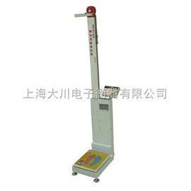 WS-RT-4成人智能體檢儀,WS-RT-4型康娃成人智能體檢儀,身高體重秤