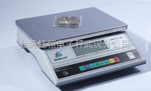惠而邦JWP系列印表型计重秤