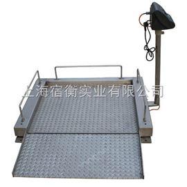 WFL-700W1T打印的地磅,1吨打印电子地磅价格