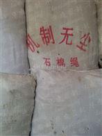 乌海石棉扭绳用途石棉扭绳