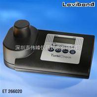 ET266020德國羅威邦Lovibond ET266020 濁度測定儀
