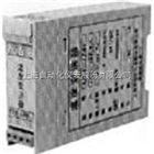 KFG-2100上海仪表一厂信号隔离器