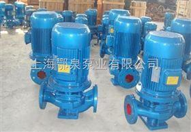 IRG立式单级单吸热水离心泵|热水管道离心泵