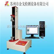 离型膜引张压缩试验机