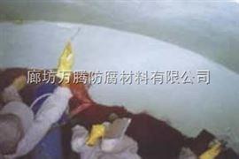 浙江耐酸耐碱乙烯基树脂玻璃鳞片防腐施工方案