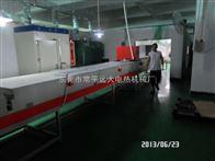 中山隧道炉厂家 脱水线 红外线烤炉