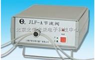 JC12-JLF-A二通道节流阀     全氟橡胶节流阀   节流阀