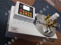 扭矩測試儀瓶蓋扭矩測試儀重慶有無生產