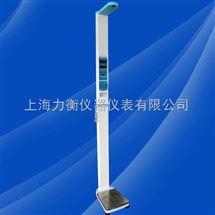 200型儿童超声波身高体重测量仪型号