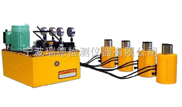 RD-YYD-250(240吨)RD-YYD-250/200一拖四电动液压千斤顶 200-240吨 专业生产商