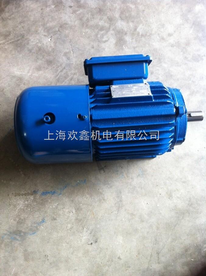 供應YEJ90-1.1KW-B14三相剎車交流電機