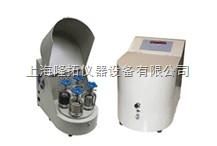 实验室球磨机,QM-3SP4行星式球磨机