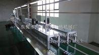 中山PVC防静电输送线   PVC皮带流水输送线