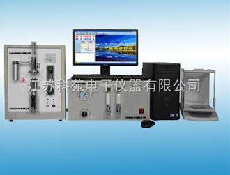 KY-HW1A型電弧紅外碳硫分析儀