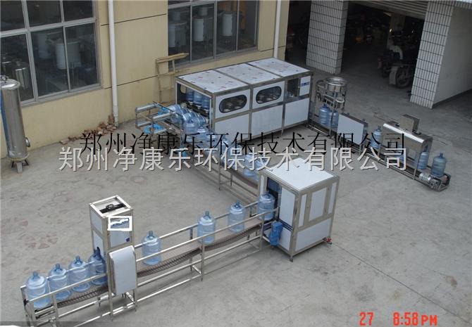 桶装水厂设备|大桶纯净水厂设备|大桶水厂全自动灌