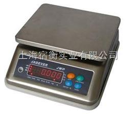 JADEVER1.5公斤防水电子秤,JWP钰恒1.5kg不锈钢电子称