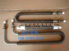 U型、W型、异形插入式电加热管 超高温加热管