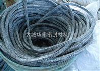 抚州耐磨碳素纤维盘根碳素纤维盘根