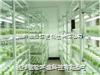 组织培养室