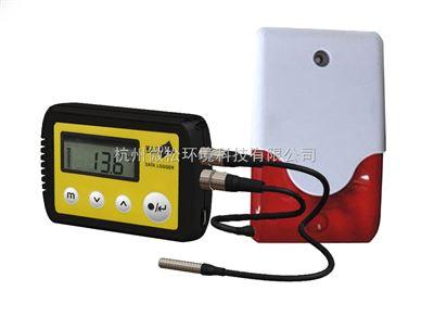 WS-T11APRO聲光報警溫度記錄儀