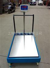 30kg防水电子秤,有防水推车的电子称