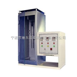LY-ZZR阻燃纸和纸板燃烧试验装置