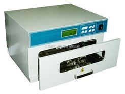 UVS-1000紫外交聯儀