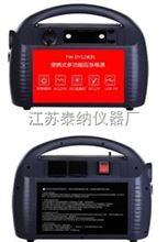 TW-DY12多功能应急电源