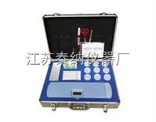 TN4+/3A空气质量监测系统套装