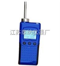 TN4+-CH3Br便携式溴甲烷检测仪(高灵敏度低浓度检漏)