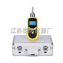 TN206-C4H8S高精度四氢噻吩检测仪
