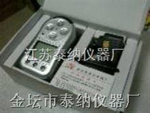 TN4复合气体检测报警仪