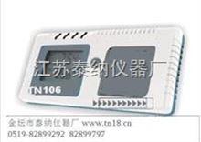 TN10新风量测定仪