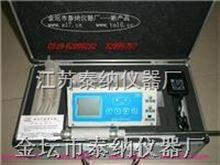 TN4+便携型泵吸式环氧乙烷分析仪