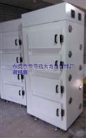 中山电镀烤箱,5层不锈钢烤高尔夫球头烤箱,镜面不锈钢内胆高温炉