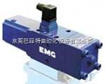 德国EMG SV2-20/130/315/1伺服阀原装进口
