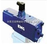 德国EMG伺服阀一级供应