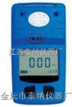 TN-03/GS10臭氧测定仪臭氧检测仪臭氧分析仪