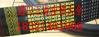 联组窄V带3V630,3V670,3V710三角带日本阪东BANDO POWER SCRUM