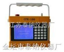 便携式多种气体分析仪(电子鼻)