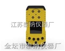 便携式复合气体检测仪(高精)
