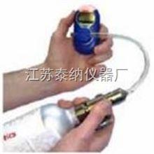 便携式单一毒性气体检测仪 impulse pro