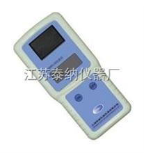 便携式铁检测仪(卫生监督)